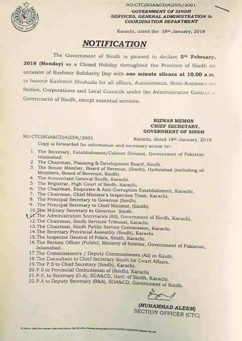 Notification of Holiday Kashmir Day 2018 by Sindh Government