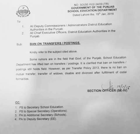 Ban on Transfers/Postings Punjab Government School Teachers