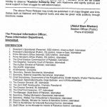 Notification of Public Holiday Kashmir Solidarity Day 2018