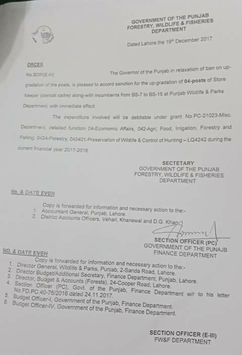 Notification of Upgradation Store Keeper from BPS-07 to BPS-15 Punjab Wildlife & Parks Department