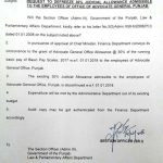 Notification of Grant of Advocate General Office Allowance @ 30% of Running Basic Pay