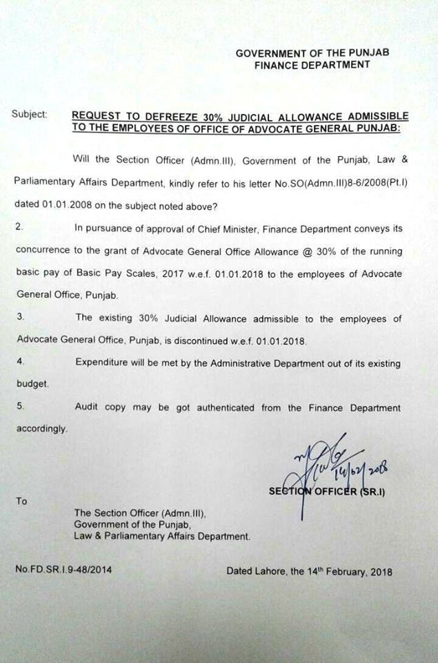 Advocate General Office Allowance