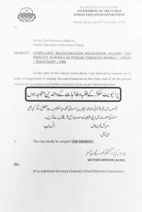 Notification of Complaint Registration against Private Schools through Mobile, Whatsapp, Email or SMS