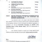 Notification of Meeting Regarding Appropriate Allowances for the Employees Working in Civil Secretariat and Different Organizations