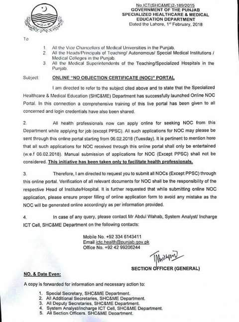 Notification of Online No Objection Certificate (NOC) Portal ...