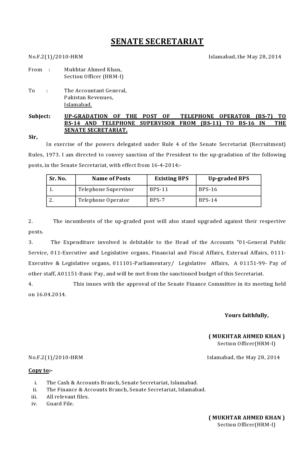 Telephone Operators Upgradation