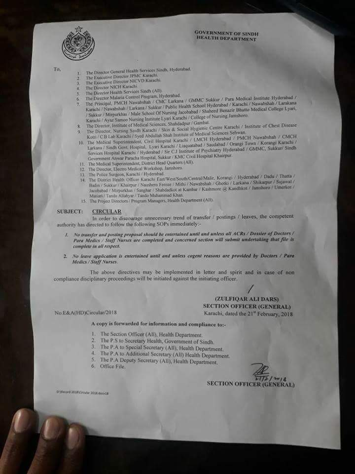 Notification of New SOP Regarding Transfer Posting and Grant of Leave by Health Department Sindh