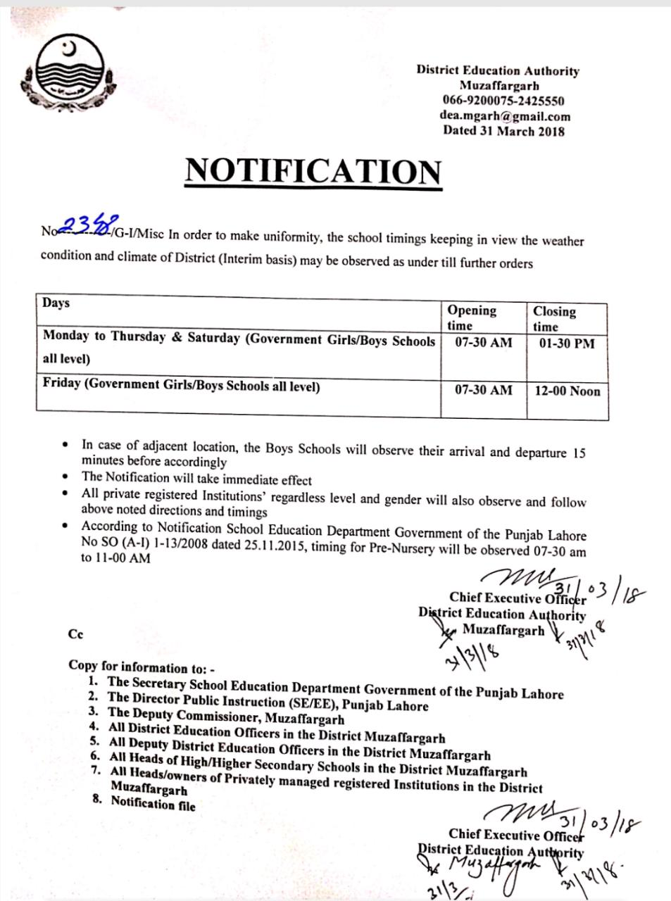 Notification of District Muzaffargarh School Timings 2018
