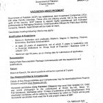 Finance Division Pakistan Vacancies Announcement