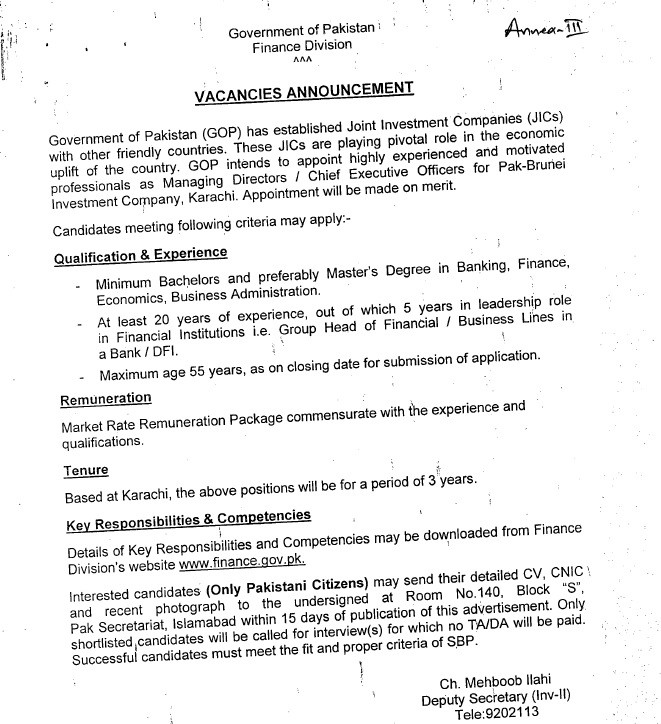 Finance Division Pakistan Vacancy