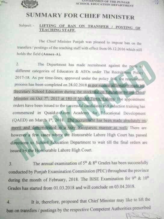 Summary Regarding Lifting Ban Transfer Poster Punjab School Education Department