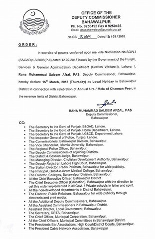 Notification of Local Holiday District Bahawalpur on 15th March 2018