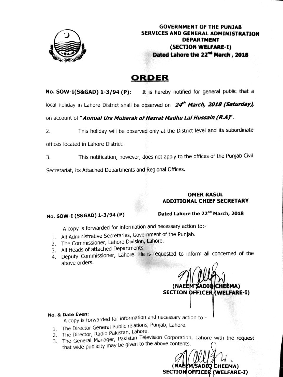 Notification of Local Holiday Lahore & Jhang on 24th March 2018