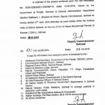 Notification of Local Holiday Sahiwal District on 2nd April 2018
