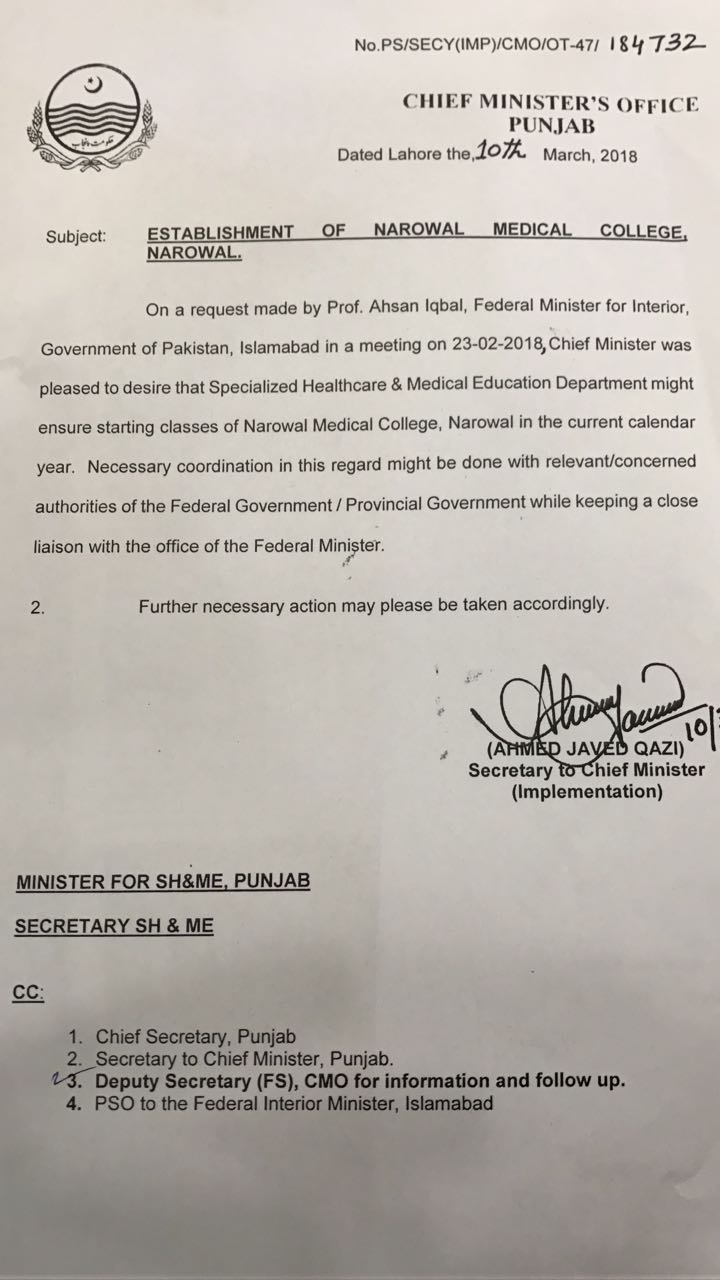 Establishment of Narowal Medical College Narowal