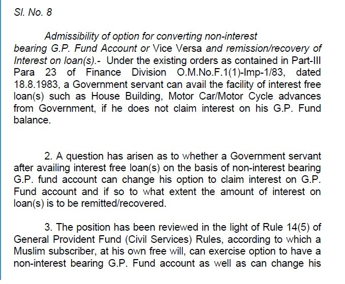 Admissibility of Option for Non-Interest Bearing GP Fund Account or Vice Versa and Remission/Recovery of Interest on Loans