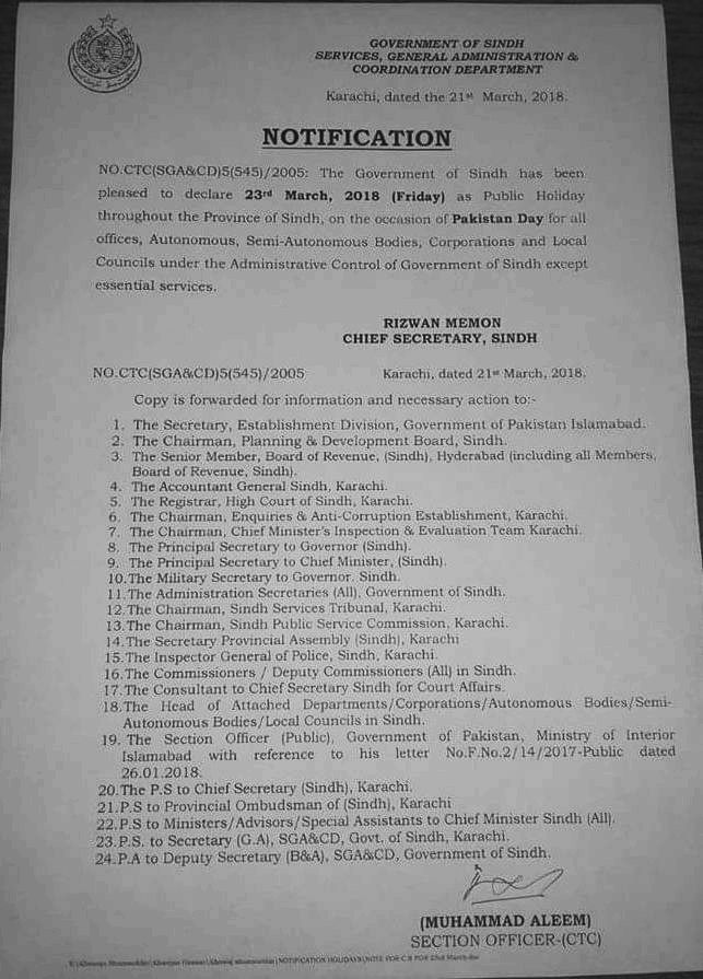 Notification Holiday Pakistan Day 23rd March 2018-Sindh