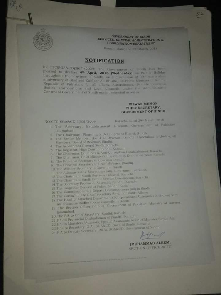 Notification of Public Holiday on 4th April 2018 in Sindh Province