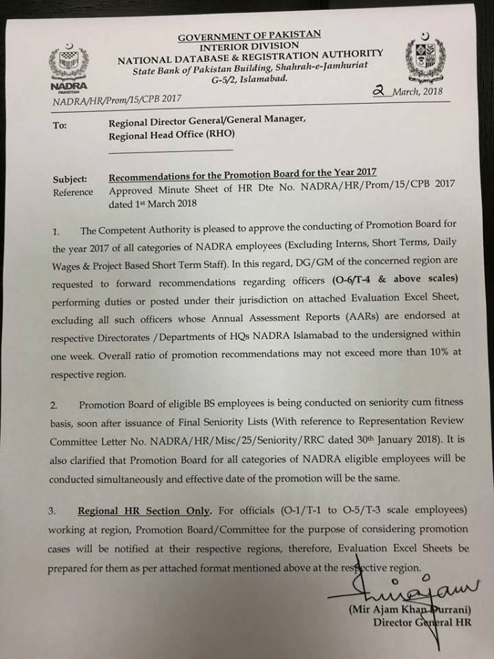 Recommendations for the Promotion Board for the Year 2017-NADRA