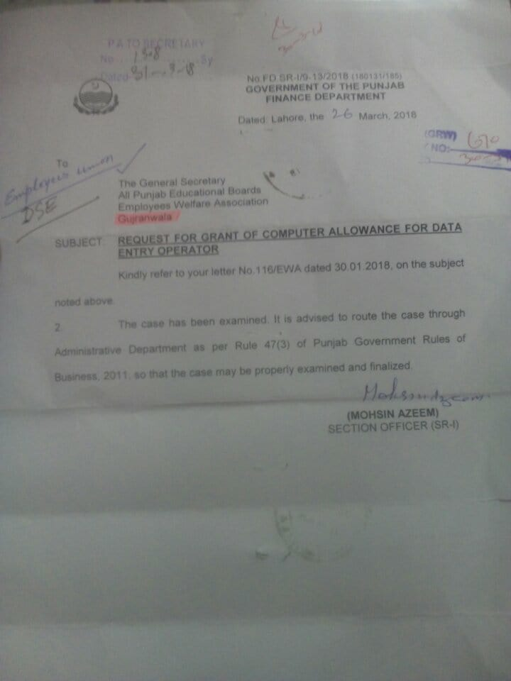 Finance Department Letter regarding Request Computer Allowance Data Entry Operator