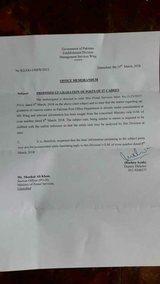 Office Memorandum Regarding Proposed Upgradation IT Cadres Posts