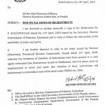 Ban on All Kind of Recruitments Punjab Government School Education Department