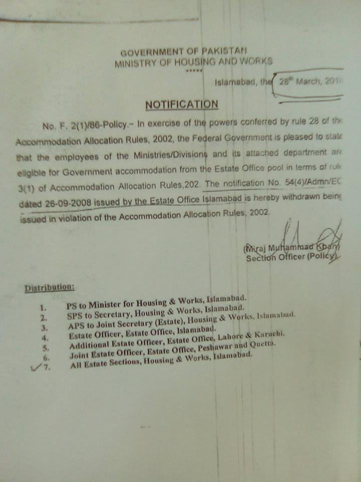 Notification of Government Accommodation from the Estate Office Pool