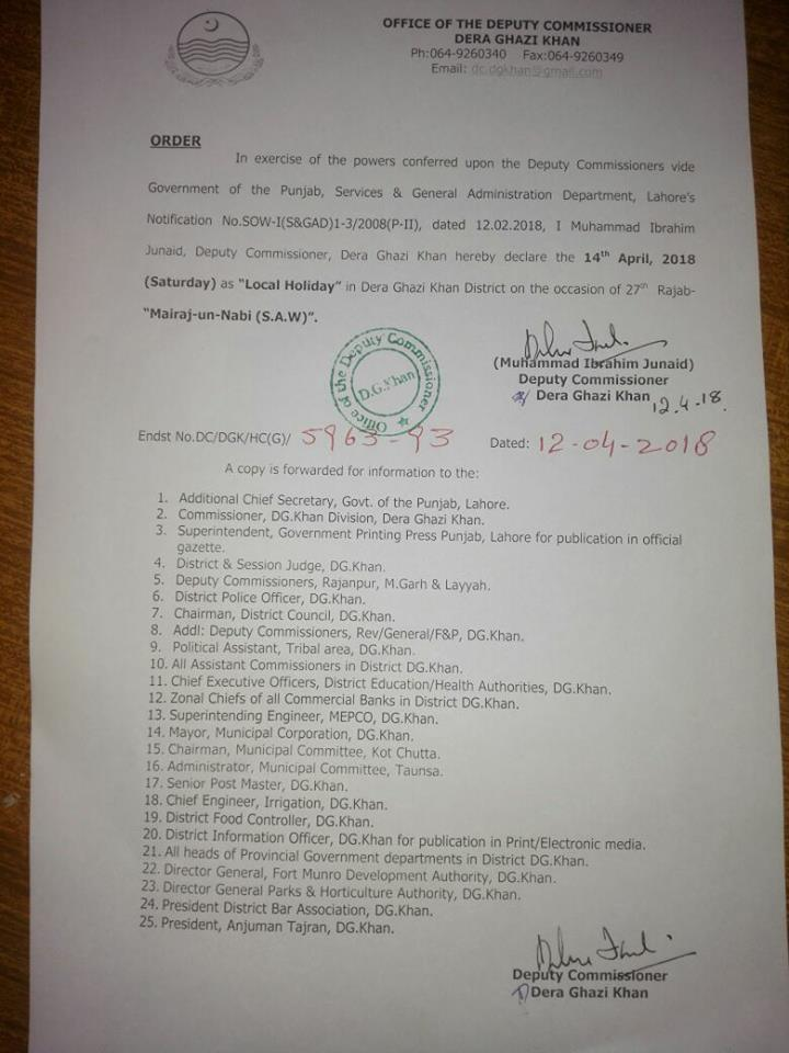 Notification of Local Holiday Dera Ghazi Khan on 14th April 2018