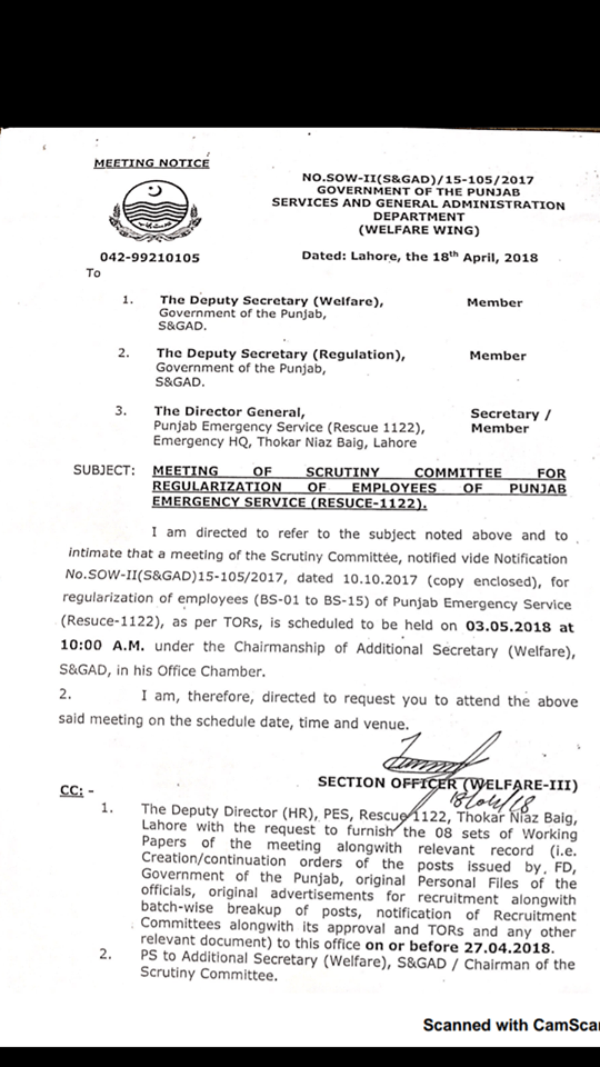 Notification of Meeting Regarding Regularization Contract Employees Punjab Rescue 1122 Employees