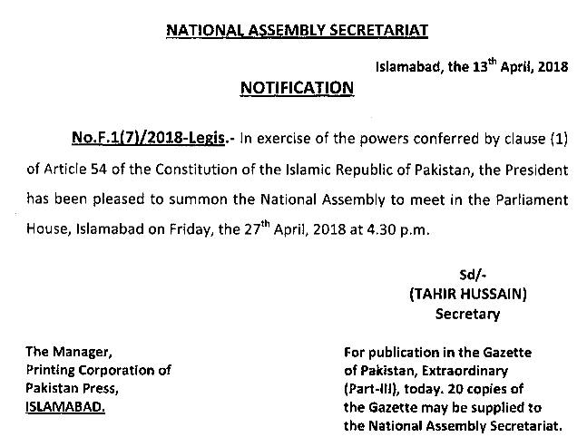 Summon National Assembly