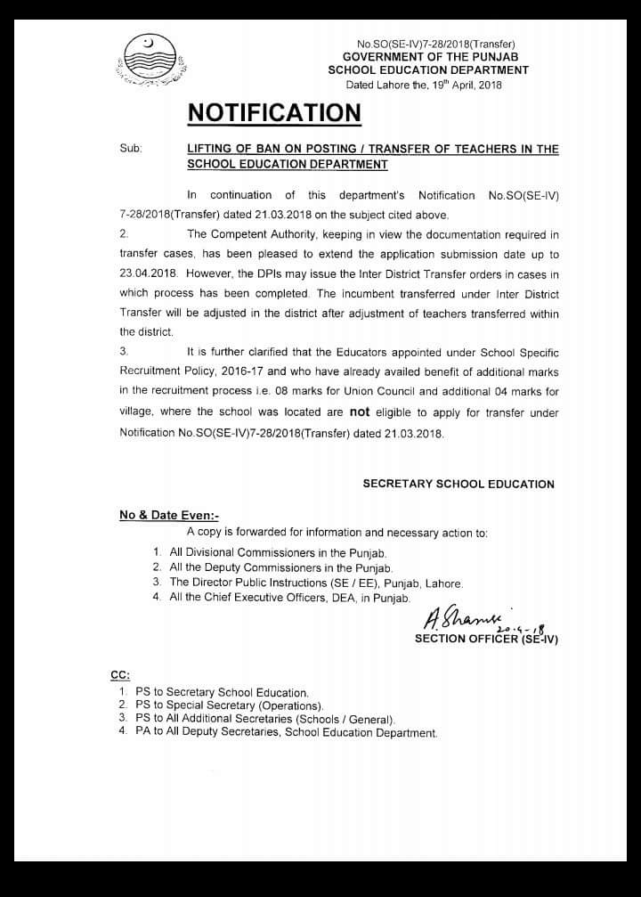 Lifting of Ban on Transfer Posting 2018 of Teachers in School Education Department