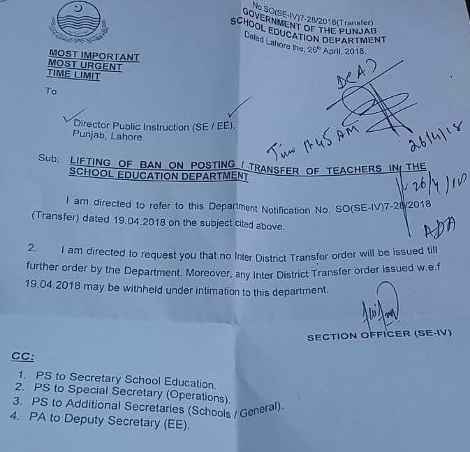 Lifting of Ban Posting/Transfer Teachers in the School Education Department