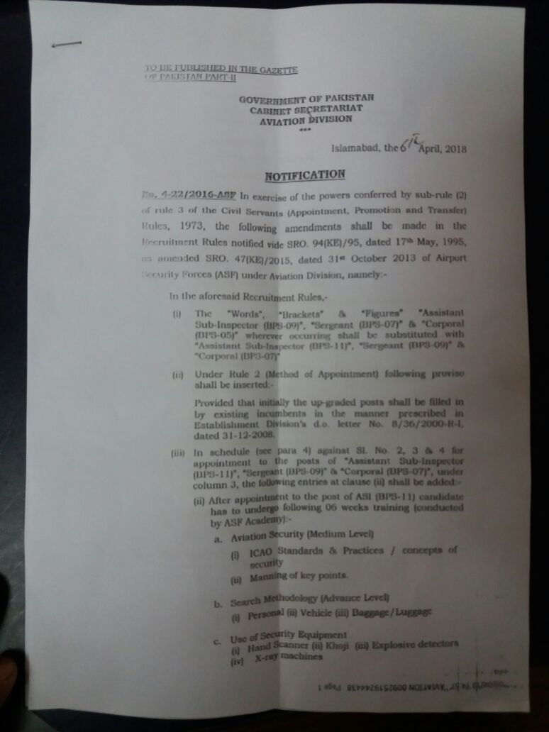 Notification of Upgradation Airport Security Force ASI, Sergeant and Corporal