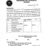 Notification of Upgradation Superintendent, Accountant, Assistant Accounts Officer etc to BPS-17