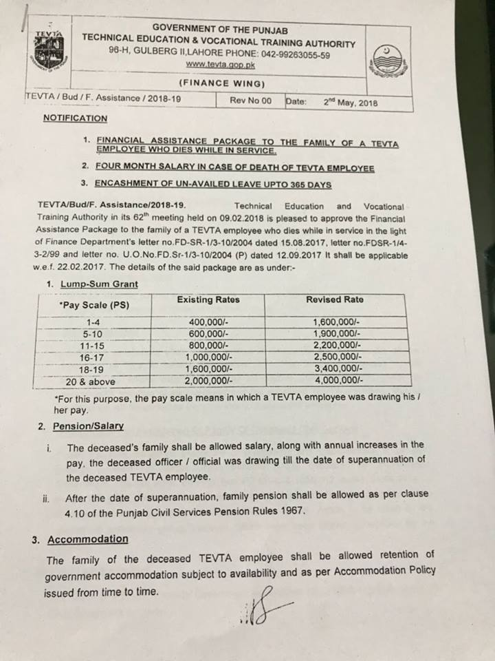 Notification of Financial Assistance Package TEVTA Employees Family, Four Months Salary & Encashment of Leave upto 365 Days