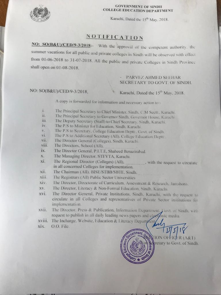 Notification of Summer Vacation 2018 Sindh Colleges