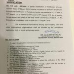 Notification Summer Vacation Punjab Schools wef 17-05-2018