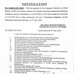 Notification of Summer vacation 2018 Sindh Education Department wef 14th May 2018