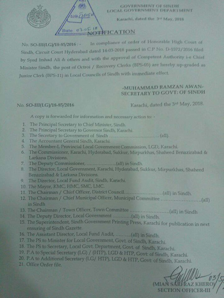 Notification of Upgradation Recovery Clerk/Octroi BPS-05 to BPS-11 in Local Councils of Sindh