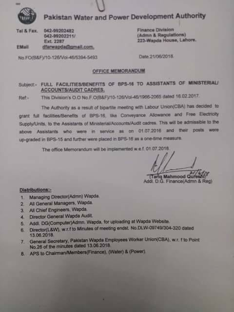 Notification of Facilitation/Benefits BPS-16 to Assistants of Ministerial/Accounts/Audit Cadres