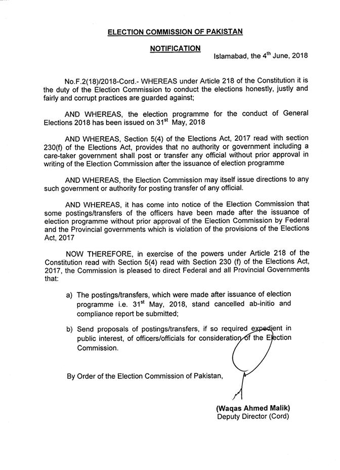 Ban on Posting Transfers Imposed by Election Commission of Pakistan
