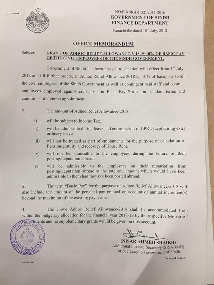 Notification of Adhoc Relief Allowance 2018 Sindh Government