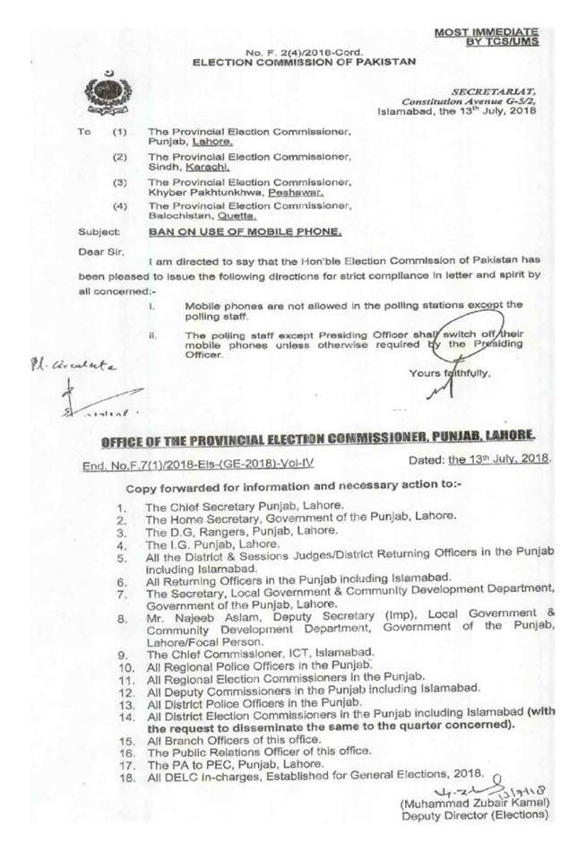 Notification of Ban on Use of Mobile Phones During Polling Process at the Polling Stations