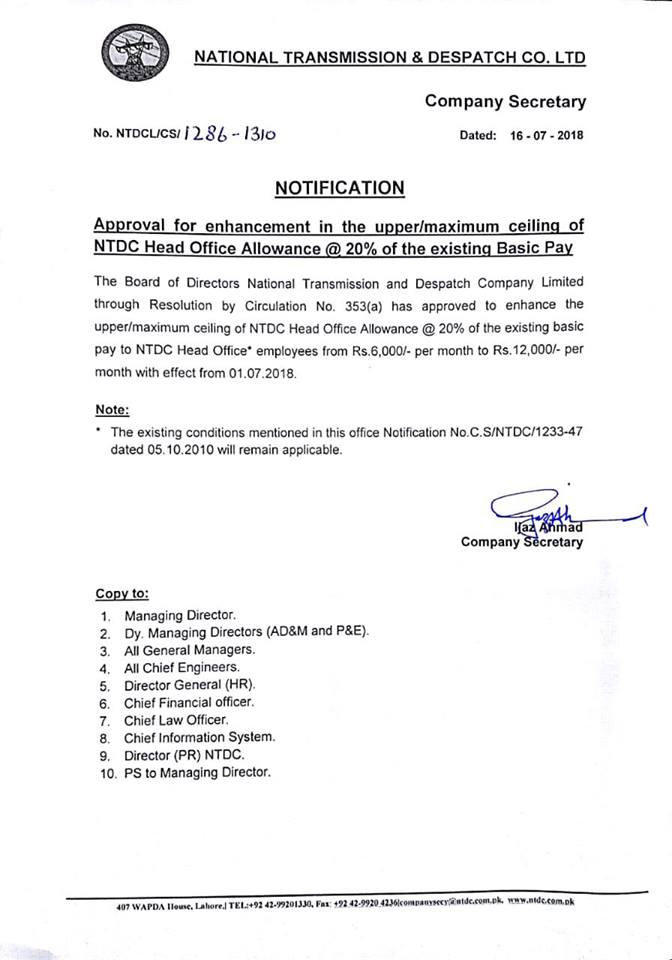 Notification of Enhancement Head Office Allowance @ 20% of the Existing Basic Pay