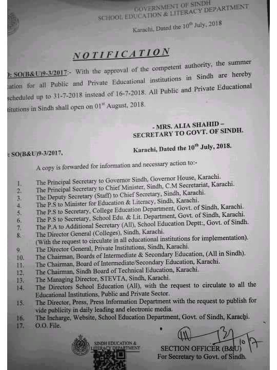 Notification of Extension Summer Vacation 2018 Sindh Education & Literacy Department
