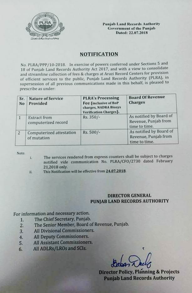 Notification of Collection of Fees & Charges at Arazi Records Centers