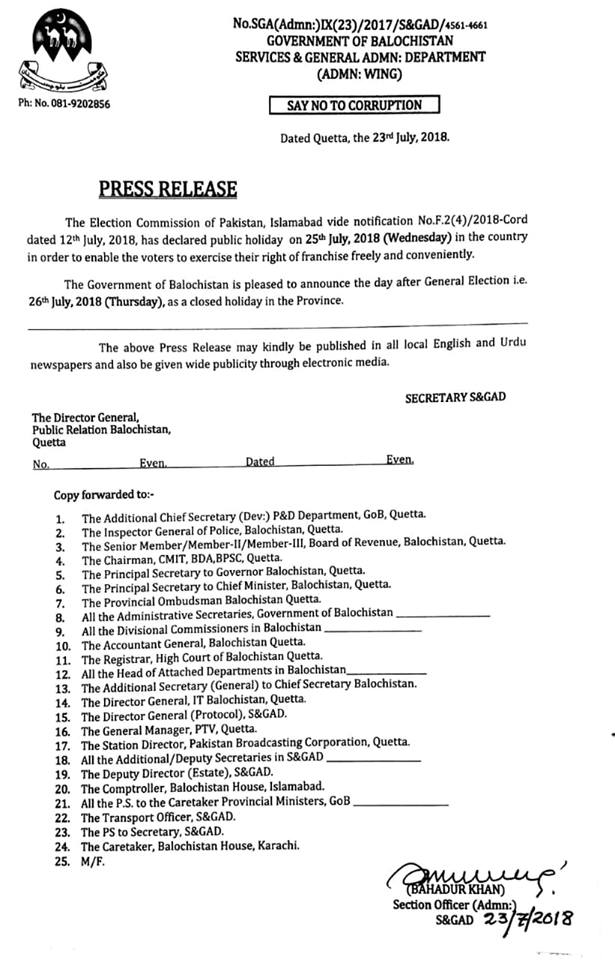 Notification of Holiday on 25th July & 26th July 2018 Due to General Election (Balochistan)