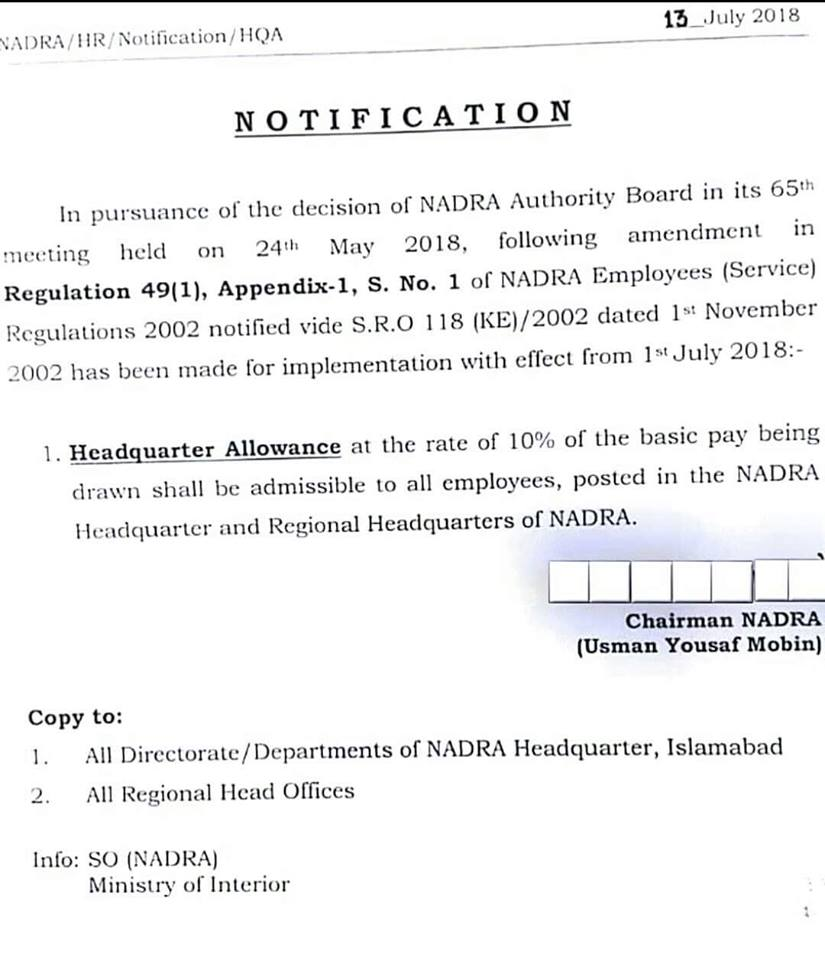 NADRA Headquarter Allowance to All Employees Posted at NADRA HQ & Regional Headquarters