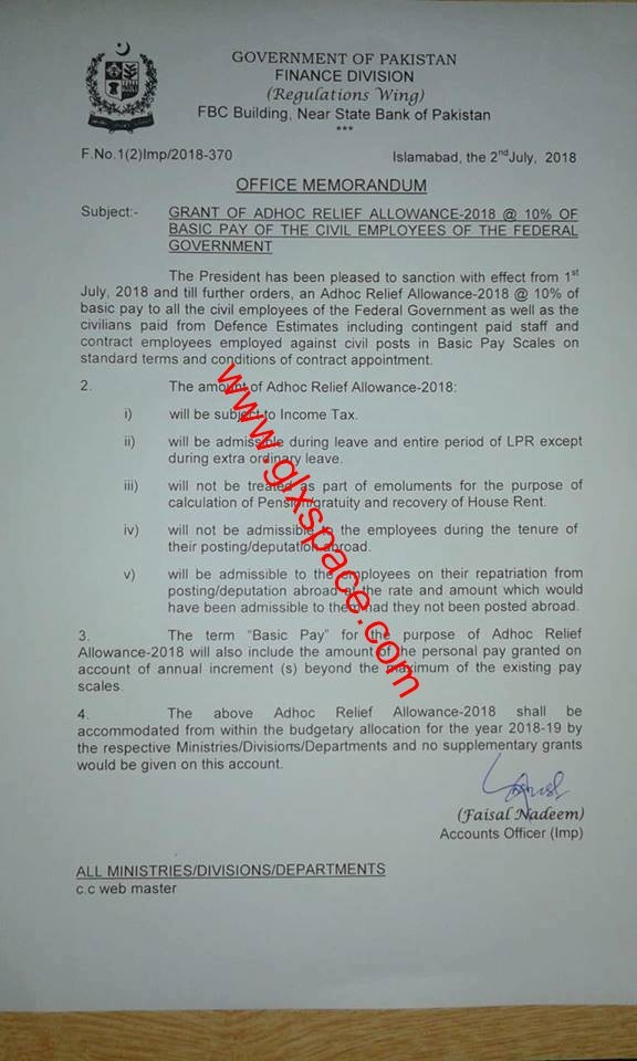 Notification Adhoc Relief Allowance 2018 by Federal Government