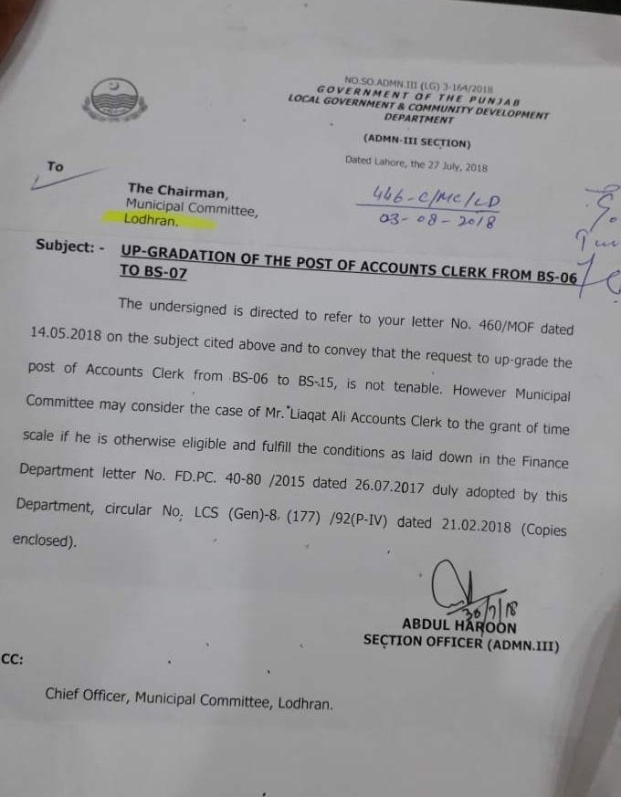Upgradation of the Post of Accounts Clerk from BPS-06 to BPS-07
